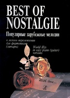 Best of Nostalgie. Переложение для фортепиано (гитары) Фиртича Г., издательство «Композитор» Санкт-Петербург 979-0-66000-934-5