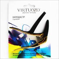VIRTUOZO 11203 Каподастр для гитары универсальный, цвет золото
