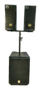 MCF 2.1 (SPF-1501(1100) + F-801J(150W) Акустический активный комплект