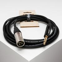 SHNOOR IC124-XMJM-5m Инструментальный кабель с разъёмами XLR папа-Jack моно 5м