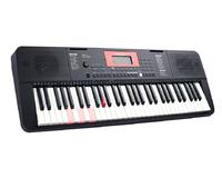 Medeli M221L Синтезатор, 61 клавиша