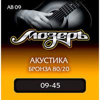 Мозеръ AB09 Комплект струн для акустической гитары, бронза 80/20, 9-45