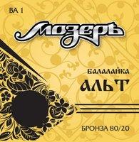 Мозеръ BA1 Комплект струн для балалайки альт, бронза 80/20