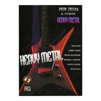 RG Ритм-гитара в стиле HM+CD