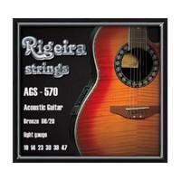 RIGEIRA AGS 570 Струны (акустика)