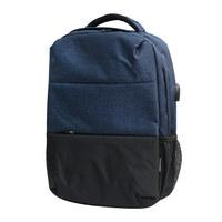 CoolBell CB-8020 (15,6) Рюкзак синий