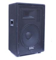 Soundking J212A Активная акустическая система, 200Вт