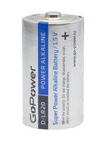 GoPower LR20 D BL2 Heavy Duty 1.5V (00-00017862) Батарейка (2/12/96)