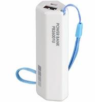 InterStep PB26001U 2600мAч Внешний аккумулятор белый