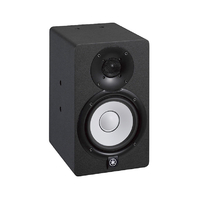 Yamaha HS5I - актив. студийный монитор ближ. зоны с точками крепления