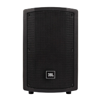 JBL JS-15BT - 2-х полосная активная акустическая система с MP3 плеером, Bluetooth