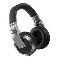 Pioneer HDJ-X7-S - Полноразмерные DJ наушники