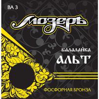 Мозеръ BA3 Комплект струн для балалайки альт, фосфорная бронза