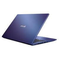 """ASUS X509JP CI5-1035G1 15"""" 8GB 512GB X509JP-EJ065 Ноутбук"""