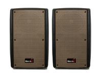 Biema isound8 Комплект активных акустических систем, 200Вт