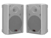 Biema isound6 Комплект активных акустических систем, 150Вт