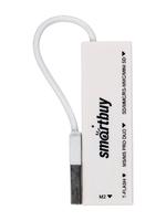 Smartbuy 700 (SBR-700-W) USB3.0 SD/microSD/MS/M2 Картридер белый (1/20)