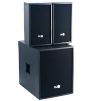 FREE SOUND FOCUS-LITE 12-v2 активный акустический комплект