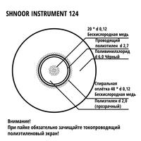 SHNOOR Instrument 124 BLK Кабель инструментальный 2,4мм, d6, чёрный
