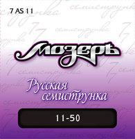 Мозеръ 7AS11 Комплект струн для 7-струнной акустической гитары, посеребр. ф/бронза,11-50