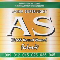 Fedosov AS109 Brass Round Wound Комплект струн для акустической гитары, латунь, 09-45