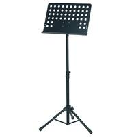 Foix P-06B Подставка для нот (пюпитр) оркестровый