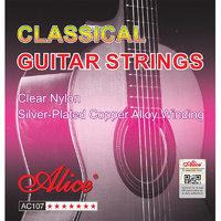Alice AC107-N Комплект струн для классической гитары