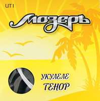 Мозеръ UT-1 Комплект струн для укулеле тенор