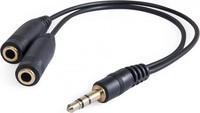 Defender Audio Jack Р 0,15 м Разветвитель для наушников