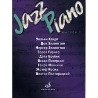 """Jazz Piano. Выпуск 7 /сост. Самарин В.А., Издательство """"Музыка"""" Москва 17118МИ"""