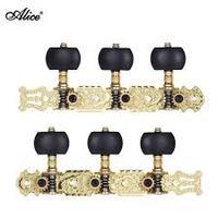 Alice AO-020V3P Комплект колковой механики для классической гитары, позолоченный