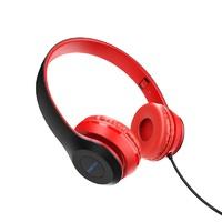 Borofone BO5 красные Накладные наушники