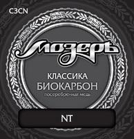 Мозеръ C3CN Комплект струн для классической гитары, биокарбон/посеребренная медь, среднее натяжение