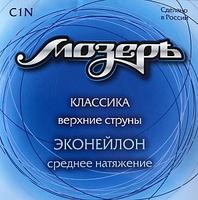 Мозеръ C1N Набор первых струн для классической гитары, эконейлон, среднее натяжение