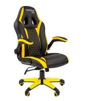 Chairman game 15 чёрный/желтый Игровое кресло
