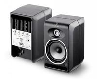 FOCAL 5V2351B Woofer for CMS50