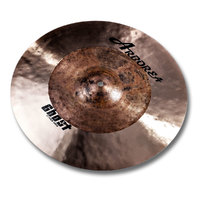 ARBOREA Ghost Crash 17""