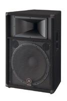 YAMAHA S115V Пассивная акустическая система