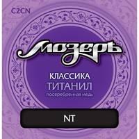 МозерЪ C2CN Струны для классической гитары