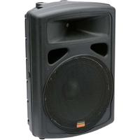 Studiomaster VPX10 Active Активная акустическая система