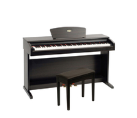 Suzuki HP-3RW Цифровое пианино