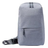 Xiaomi Mi City Sling Bag Light Grey X15939 Рюкзак