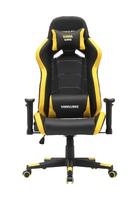 VMMGAME ASTRAL Игровое компьютерное кресло бананово - желтый