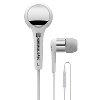 BEYERDYNAMIC MMX 102 IE WHITE SILVER Наушники