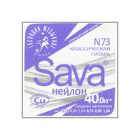 Господин Музыкант N73c SAVA Комплект струн для классической гитары, нейлон/посеребренная медь