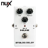 Nux AD-3 Analog Delay Педаль эффекта