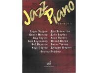 """Jazz Piano. Выпуск 5. Сост. В. Самарин, Издательство """"Музыка"""" Москва 16152МИ"""