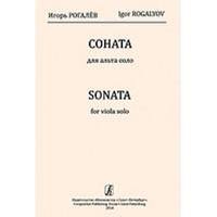 Рогалев И. Соната для альта соло, издательство «Композитор»