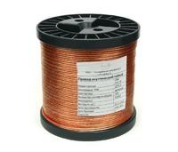 Электрическая мануфактура PAG2x075-100 Провод акустический гибкий плоский 2х0.75, медь, 100м