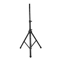 Soundking SB309 Стойка для акустической системы, амортизатор